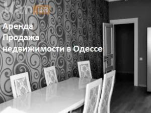 продажатрехкомнатной квартиры на улице Гагаринское Плато,9